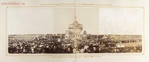Празднование 200-летнего юбилея Петра Первого в Москве 1872 год - 49940029271_4e98707820_h.jpg