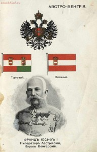 Альбом государей, президентов, государственных гербов и национальных флагов главнейших государств 1913 года - 03 Австро-Венгрия. Император Австрийский Франц-Иосиф I.jpg