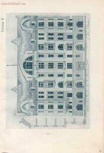 Фасады городских домов. Владимир Стори 1913 год - f10ca24b8451.jpg