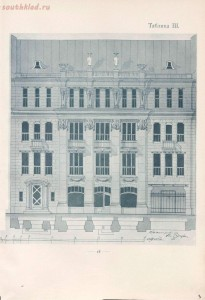 Фасады городских домов. Владимир Стори 1913 год - 7f52d1a1b35d.jpg