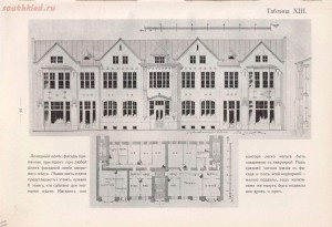 Фасады городских домов. Владимир Стори 1913 год - 99d4993b18ab.jpg