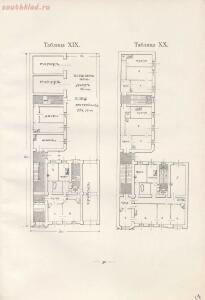 Фасады городских домов. Владимир Стори 1913 год - afb7c405834f.jpg