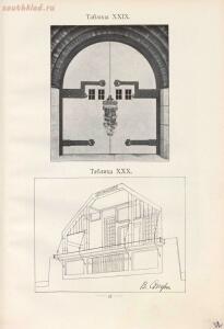 Фасады городских домов. Владимир Стори 1913 год - f3a0985adc86.jpg