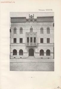 Фасады городских домов. Владимир Стори 1913 год - 285390f13024.jpg