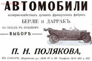 Находка кнопка-гвоздь с большой историей. Этернит Новоросцемент - i (4).jpg