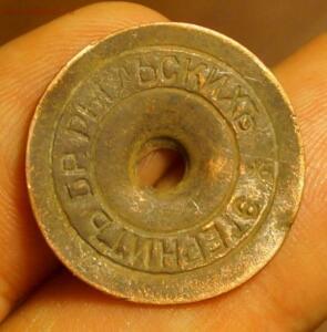 Находка кнопка-гвоздь с большой историей. Этернит Новоросцемент - i (1).jpg