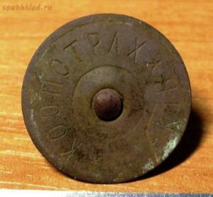 Находка кнопка-гвоздь с большой историей. Этернит Новоросцемент - i (5).jpg