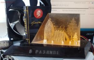 Красивые бытовые вещи времём СССР - P7065848.JPG