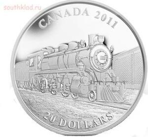 Необычные монеты - 2.jpg
