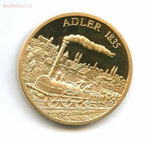 Необычные монеты - 18.jpg