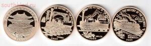 Необычные монеты - 19.jpg