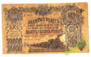 Необычные монеты - 23.jpg