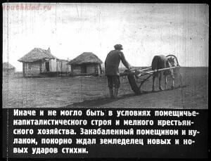 Сталинский план преобразования природы - 07-feaWlDh_eHM.jpg