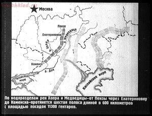 Сталинский план преобразования природы - 16-fyP9kMFlPCc.jpg