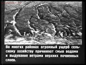 Сталинский план преобразования природы - 25-hYAfSc8pcy8.jpg