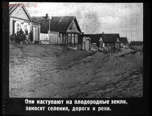 Сталинский план преобразования природы - 31-4mGy91275h8.jpg