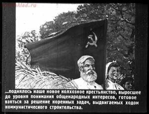 Сталинский план преобразования природы - 54-xSBGPl0YEco.jpg