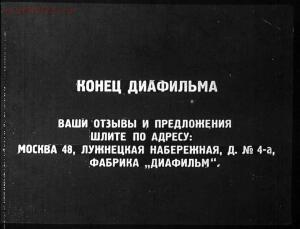 Сталинский план преобразования природы - 63-Zr5cqmvROQ0.jpg