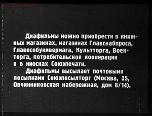 Сталинский план преобразования природы - 64-EeV3Ki1tXv8.jpg