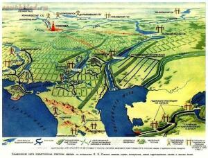 Сталинский план преобразования природы - 65-HASgLaH3roA.jpg