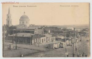 Церкви и часовни станицы Каменской - 004814.jpg