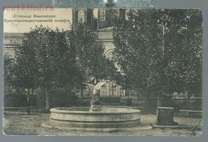 Церкви и часовни станицы Каменской - 4294603287.jpg