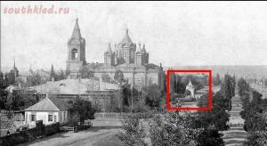 Церкви и часовни станицы Каменской - screenshot_950.jpg