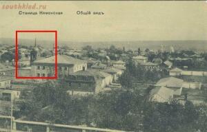 Церкви и часовни станицы Каменской - screenshot_954.jpg