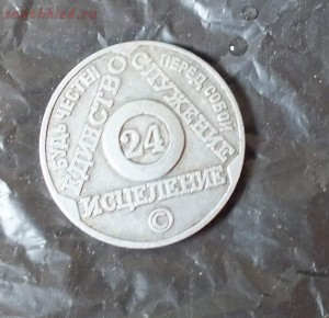 Находки из приёмки металла - DSCF2913.JPG