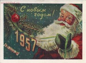 Советская реклама - 1.jpg