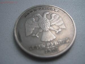 брак гурта 5 рублей 1997 года спмд - IMG_1939.JPG