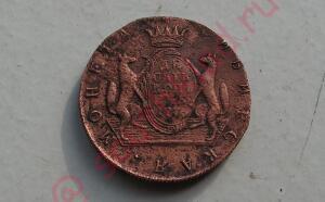 Варка монет в масле и делаем какалик похоим на монету. - б1.jpg