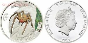 Необычные монеты - 1.jpg