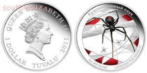 Необычные монеты - 4.jpg