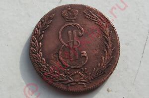 Варка монет в масле и делаем какалик похоим на монету. - б2.jpg