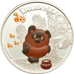Необычные монеты - Винни пух2.png
