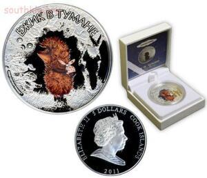 Необычные монеты - ёжик в тумане2.jpg