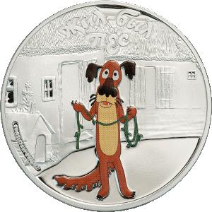 Необычные монеты - жил-был пёс2.png