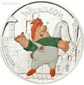 Необычные монеты - карлсон.JPG