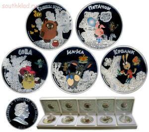 Необычные монеты - Набор монет. Острова Кука 5 долларов, 2011 год. Мультик. Винни-Пух. серебро.jpg