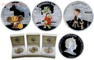 Необычные монеты - Набор монет. Острова Кука 5 долларов, 2011 год. Мультик. Чебурашка..jpg