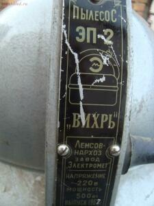 Красивые бытовые вещи времём СССР - DSC02398.JPG