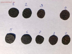 передняя сторона монет - GSNC8156.JPG
