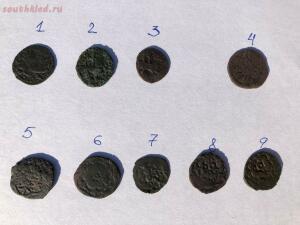Определение и оценка монет Золотой Орды - RHYQ9481.JPG