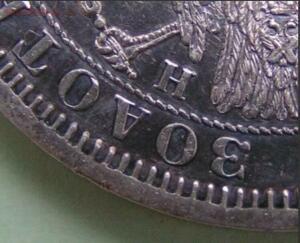 Редкую монету с грамматической ошибкой продает ростовчанин за 1500000 руб - screenshot_1131.jpg