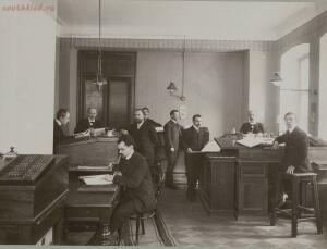 Типография т-ва И.Сытина 1907 год - 50428100721_8ef3b67d16_h.jpg