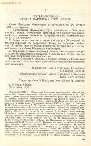 Как советы продавали ценности России - gIl-DMRvPbE.jpg