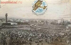 Каменск-Шахтинский ... Взгляд в прошлое  - Аэроплан в Каменске %282%29.jpg