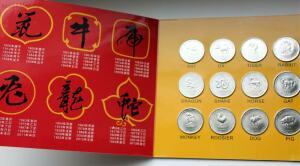 [Продам] Набор монет Китайский гороскоп офиц. - IMG_8371.JPG