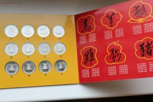 [Продам] Набор монет Китайский гороскоп офиц. - IMG_8372.JPG
